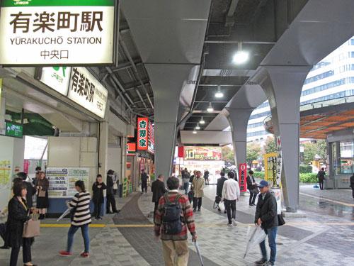 有楽町駅中央口の駅前