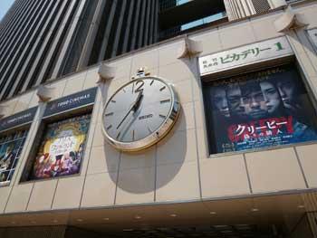 有楽町マリオンの時計