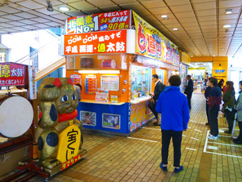 大宮駅DOMチャンスセンターの売場全景