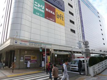 名鉄名古屋駅デパートの外観