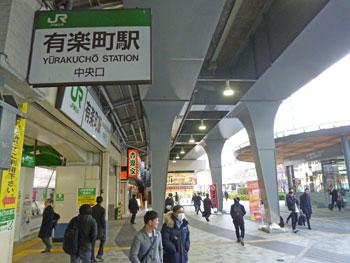 早朝の有楽町駅中央口の駅前の喧噪