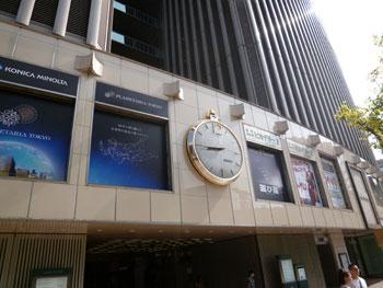 有楽町マリオンの大時計は8:45