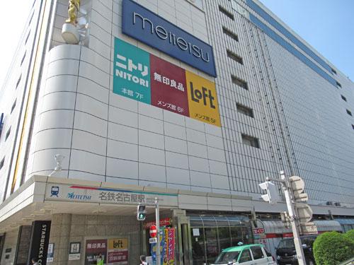 名古屋の名鉄デパートの全景