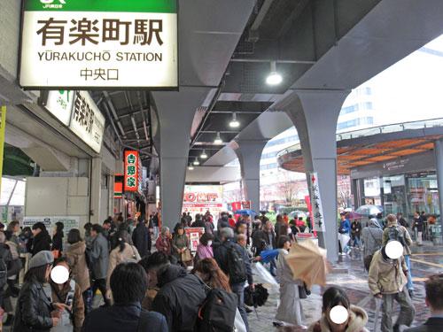 有楽町駅中央口駅前は休日で凄い喧騒