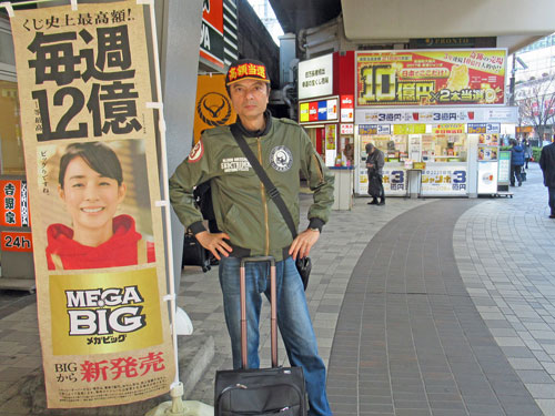 MEGABIG12憶円ののぼりの奥には有楽町大黒天売場