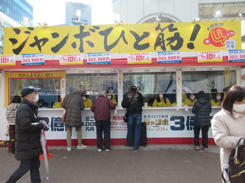 多くのお客さんで賑わっている大阪駅前第4ビル特設売場
