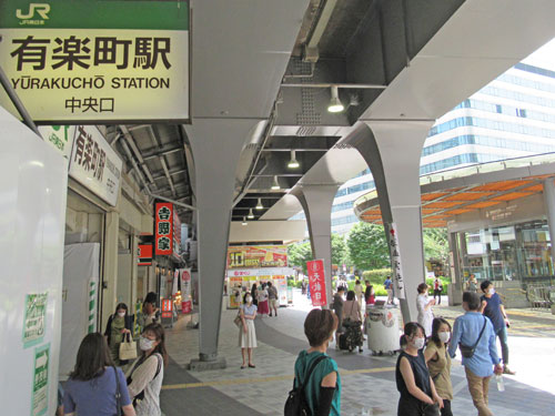 有楽町駅中央口駅前の喧騒