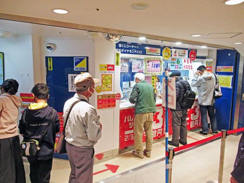 多くのお客さんで混雑している横浜ダイヤモンドチャンスセンター