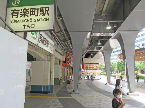 有楽町駅中央口駅前は閑散
