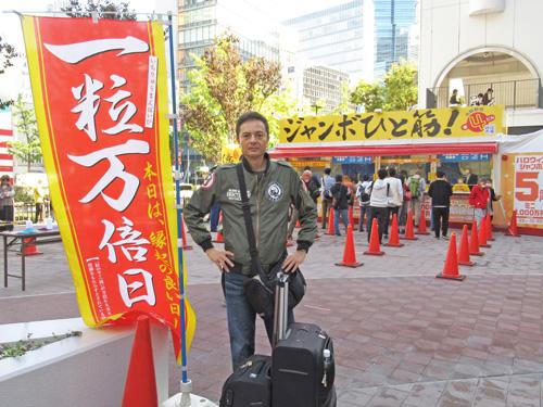 大阪駅前第4ビル特設売場でハロウィンジャンボ宝くじ購入代行サービス風景