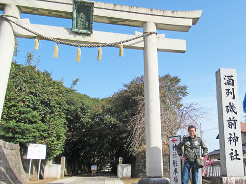 酒列磯前神社の名前の石牌と鳥居と森のトンネル