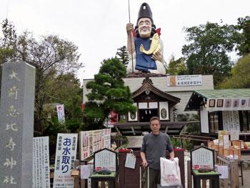 日本一の大きさのえびす様