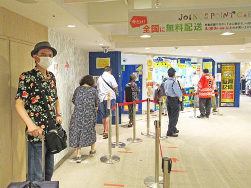 横浜ダイヤモンドチャンスセンターの行列に並ぶ私