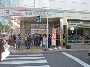 名鉄名古屋駅のデパートの大混雑