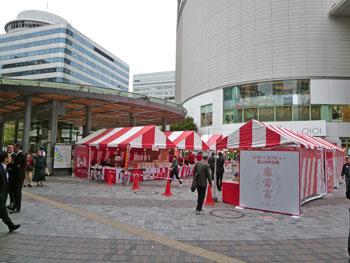 有楽町駅前広場でのイベント