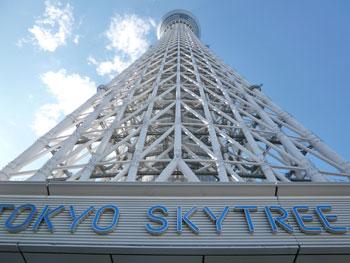 東京スカイツリーのふもと