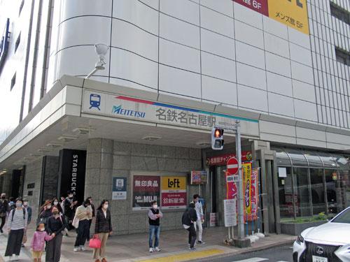 名鉄名古屋駅のデパートの全景