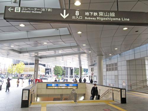 地下鉄東山線の入り口の下り階段