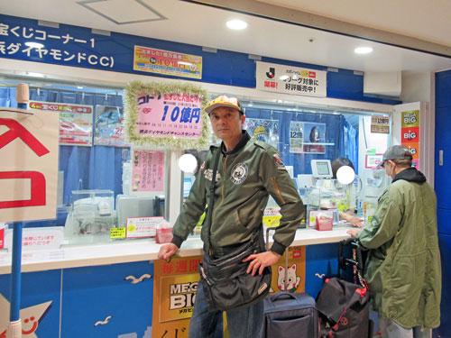 横浜ダイヤモンドチャンスセンターで宝くじを購入中の私
