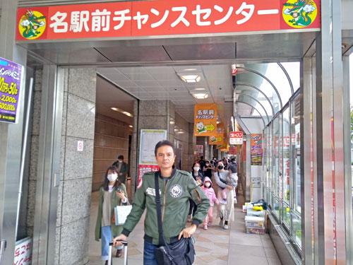 名駅前チャンスセンターの入り口の看板
