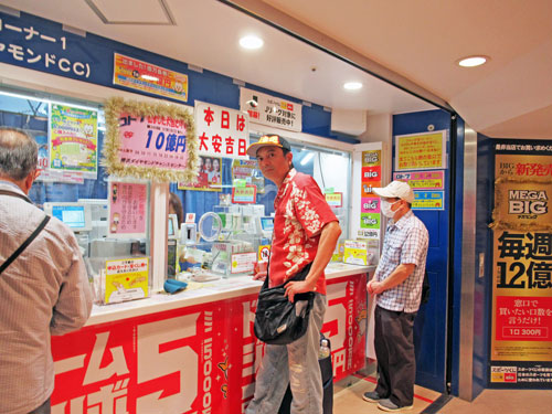 横浜ダイヤモンドチャンスセンターでドリームジャンボ宝くじを買う私