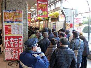 売場の前の通路が大変な行列になってます