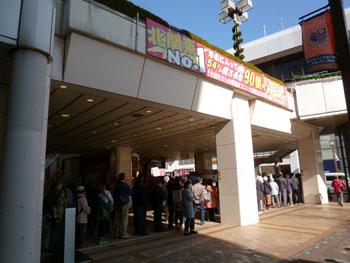 北関東ナンバーワンの高額当選売場という横断幕