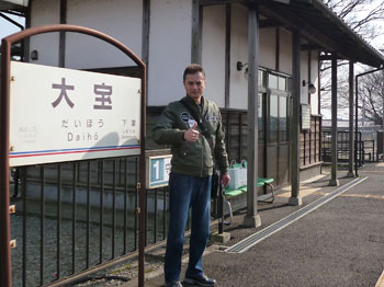 大宝駅のホームで記念撮影