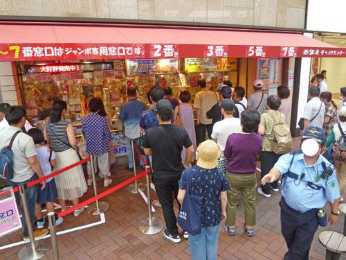 1番窓口から7番窓口まで全ての宝くじ売場が大混雑