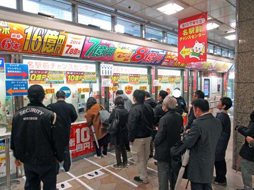 窓口には多くのお客さんが詰めかけて大混雑の様子です