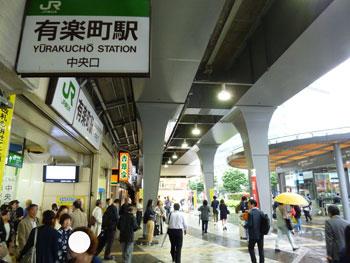 有楽町中央口駅前の喧噪
