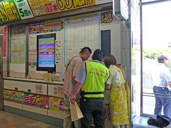 売場の端っこでサマージャンボ宝くじを購入中