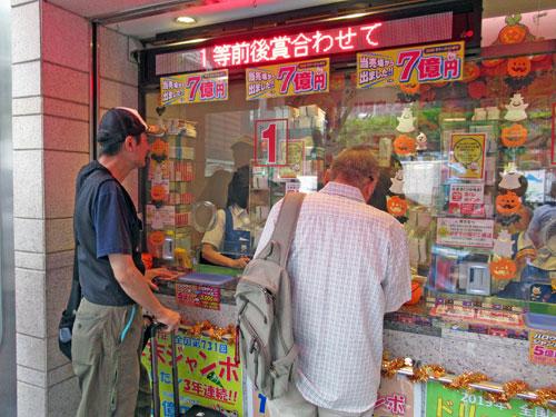 西銀座チャンスセンター1番窓口でハロウィンジャンボ宝くじを購入中の私