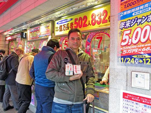 西銀座チャンスセンター7番窓口で年末ジャンボ宝くじを買いました
