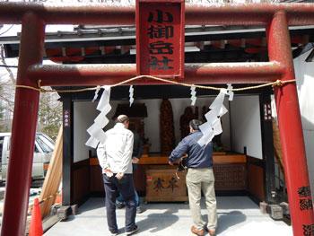 小御岳社と彫られた神額がある鳥居
