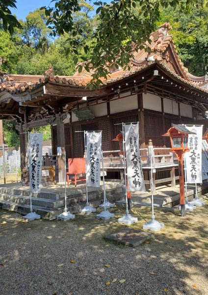 京都大山崎の宝寺