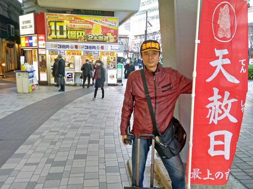 天赦日ののぼりの奥には有楽町駅大黒天売場