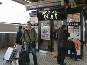 新幹線名古屋駅ホームにある立ち食いきしめん屋