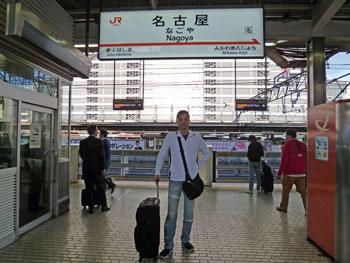 新幹線名古屋駅ホームで東京に出発するところ