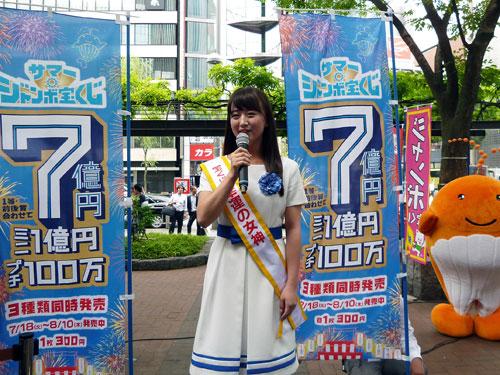 西銀座チャンスセンターでのサマージャンボ宝くじ発売初日のオープニングイベント風景