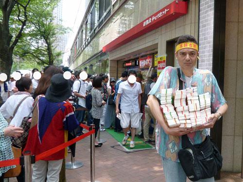 西銀座チャンスセンターでサマージャンボ宝くじ購入代行サービス風景