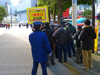 阪急の横まで伸びている1番窓口の行列