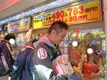 7番窓口で宝くじを購入中