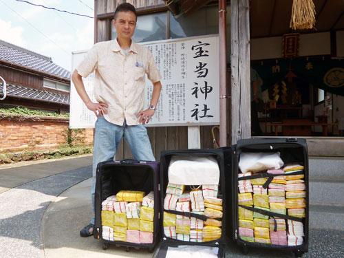 佐賀県唐津市の宝当神社でのサマージャンボ宝くじ高額当選祈願風景