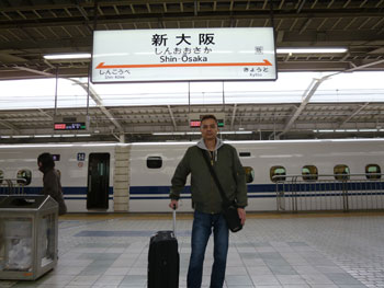 新幹線新大阪駅ホーム