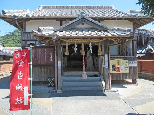 宝当神社の拝殿の正面全景