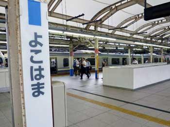 総武線快速の横浜駅ホーム