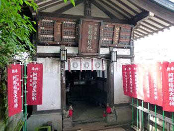 一粒万倍阿那川稲荷神社の拝殿