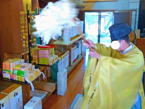 栃木県真岡市の大前恵比寿神社でハロウィンジャンボ宝くじ高額当選のご祈祷シーン