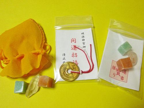五円玉とパワーストーンをお客様に無料プレゼントします